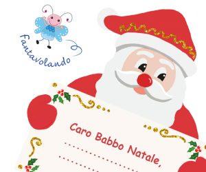 La lettera per Babbo Natale