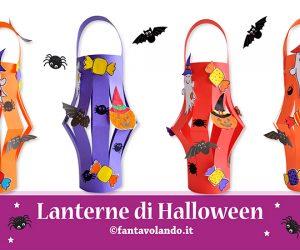 Lavoretti Halloween: le lanterne