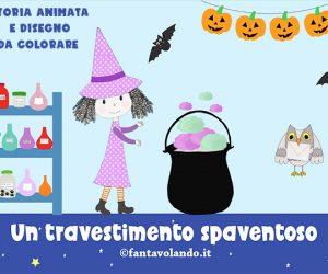 Halloween: un travestimento spaventoso (storia animata)